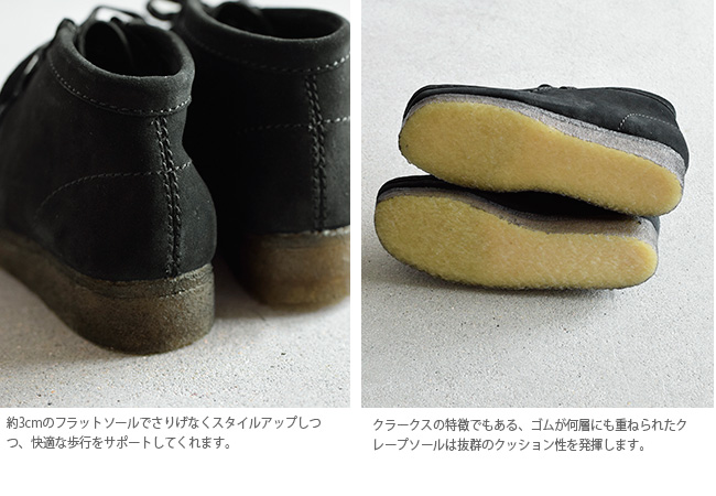 "clarks(クラークス)スエードワラビーブーツ""WALLABEE BOOTS"" wallabee-boot-24000"