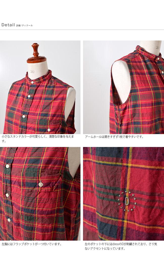 iliannloeb(イリアンローブ)ノースリーブスタンドカラーロングドレスシャツ202-192
