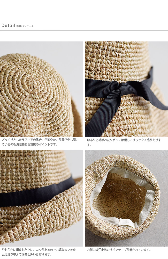 """odds(オッズ)ラフィアリボンハット""""SIMPLE KNOT HAT"""" od161-0423"""