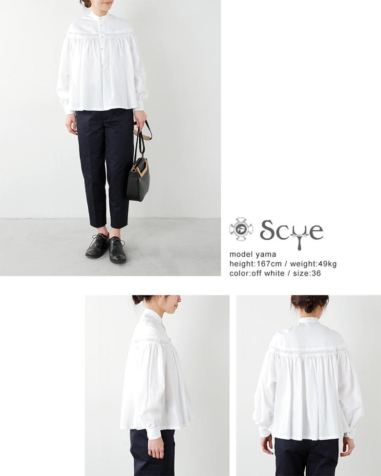 Scye(サイ)リネン高密度タックシャツ1217-31090