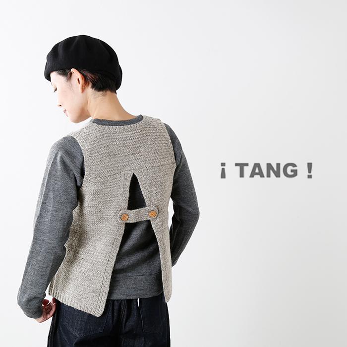 TANG(タング)ペルーハイランドウール100% 後ろ開きニットベスト 1520211