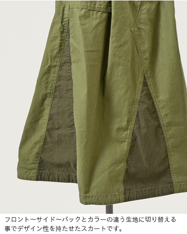 D.M.G(ドミンゴ)ミリタリーモールスキンロングスカート 17-385z