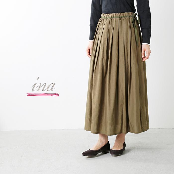 ina(イナ)ウエストテープリボンギャザースカート 173103