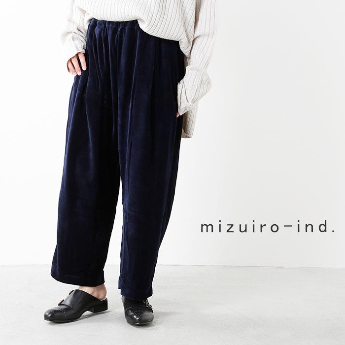 mizuiro-ind(ミズイロインド)ベロアロングパンツ 3-267002