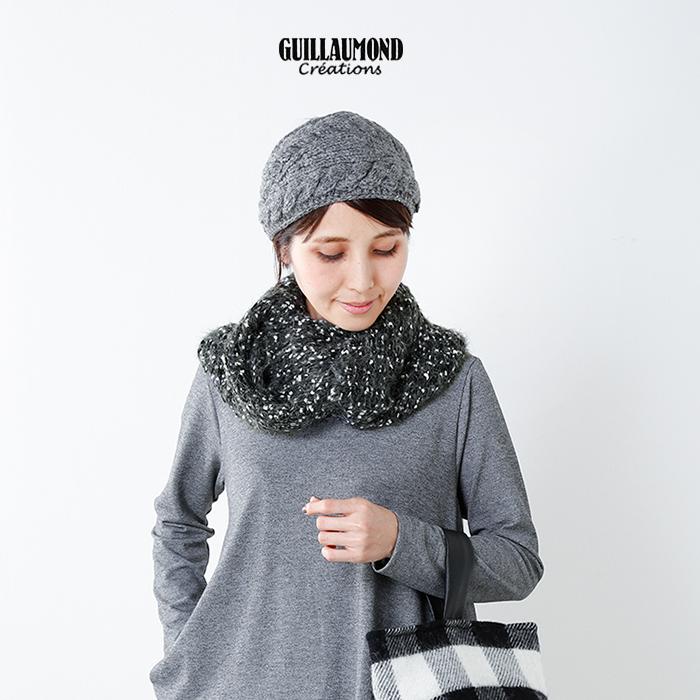 GUILLAUMOND(ギヨモン・ギラモンド)ミックスニットスヌード 439016