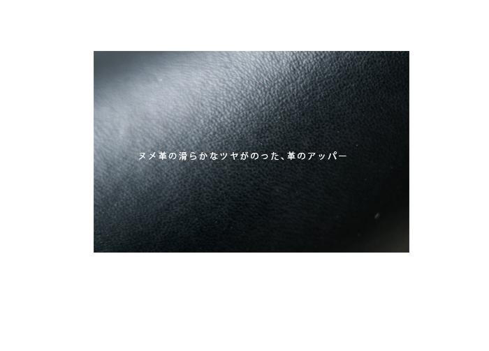 TROENTORP(トロエントープ)ウッドソールサボスニーカーSWEDISH CLOG Closed Back 5999-011b