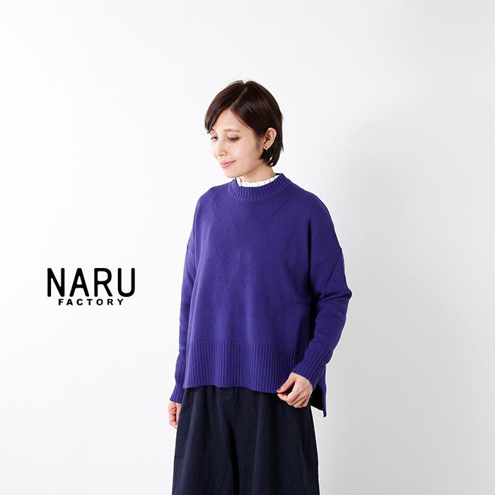 NARU(ナル)7G天竺ラムウールリブネックニットプルオーバー 620605