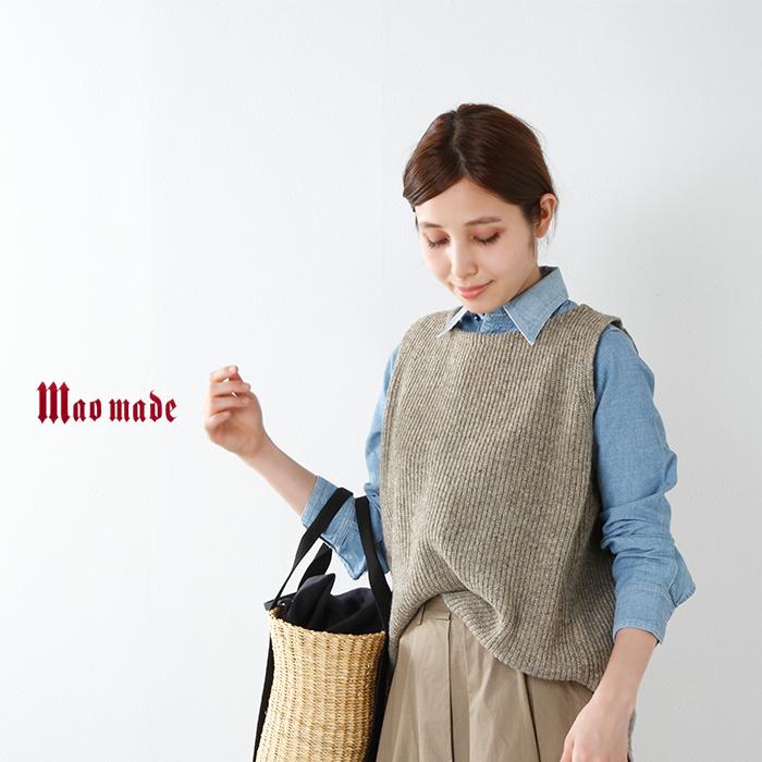 mao made(マオメイド)ニットベスト 641101