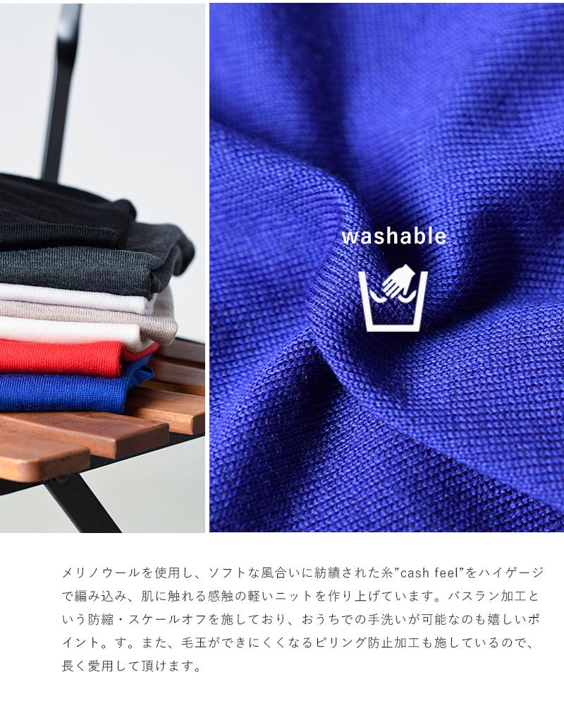 mao made(マオメイド)2/48キャッシュフィールウールVネックニットプルオーバー 731121
