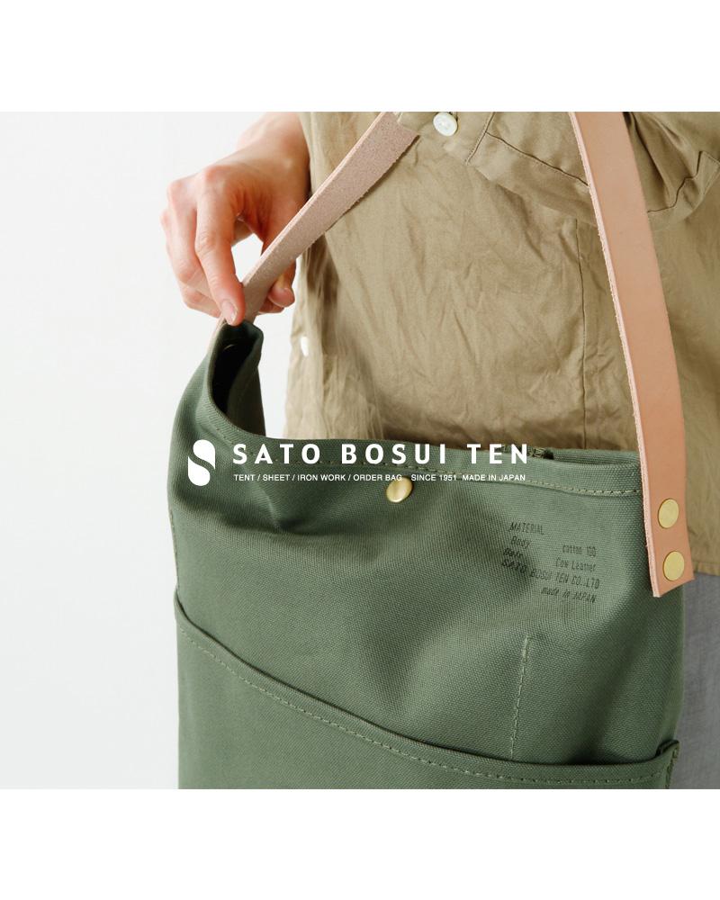 SATO BOSUI TEN(サトウボウスイテン)ワンショルダーキャンバスバッグ bucket-tote