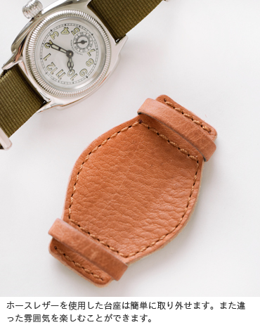 """Vague Watch Co.(ヴァーグウォッチカンパニー)ミリタリーアナログウォッチ""""COUSSIN MIL"""" co-s-007"""