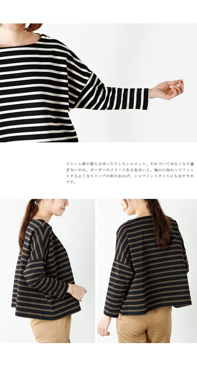 yangany(ヤンガニー)デラボーダープルオーバーf-5555