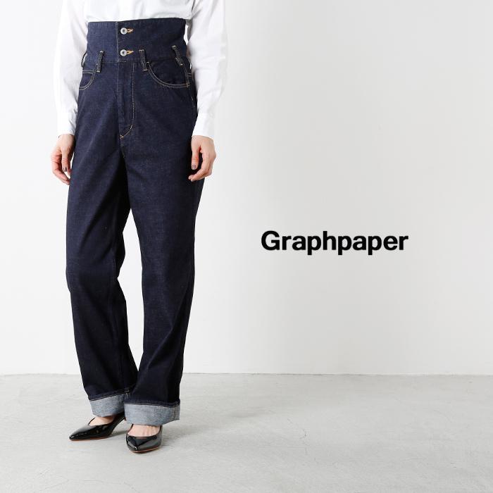 クーポン対象 graphpaper グラフペーパー サンフォーキンコットン