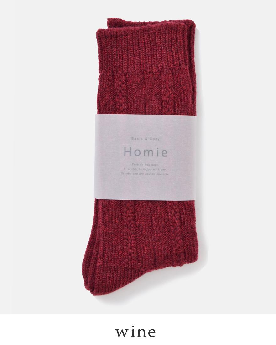 "Homie(ホミー)ウールミックスケーブルソックス""WoolMixCableSocks""h-021"