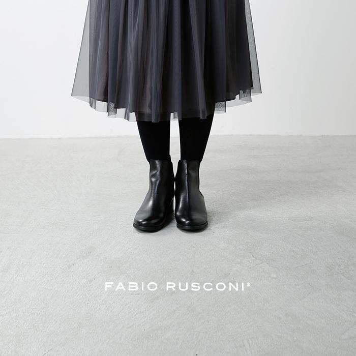 FABIO RUSCONI(ファビオルスコーニ)サイドゴアショートブーツ i-1118