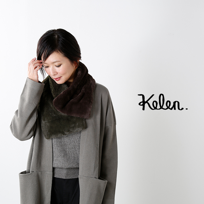 """kelen(ケレン)2トーンエコファーティペット""""Ufa"""" lkl17fac4"""