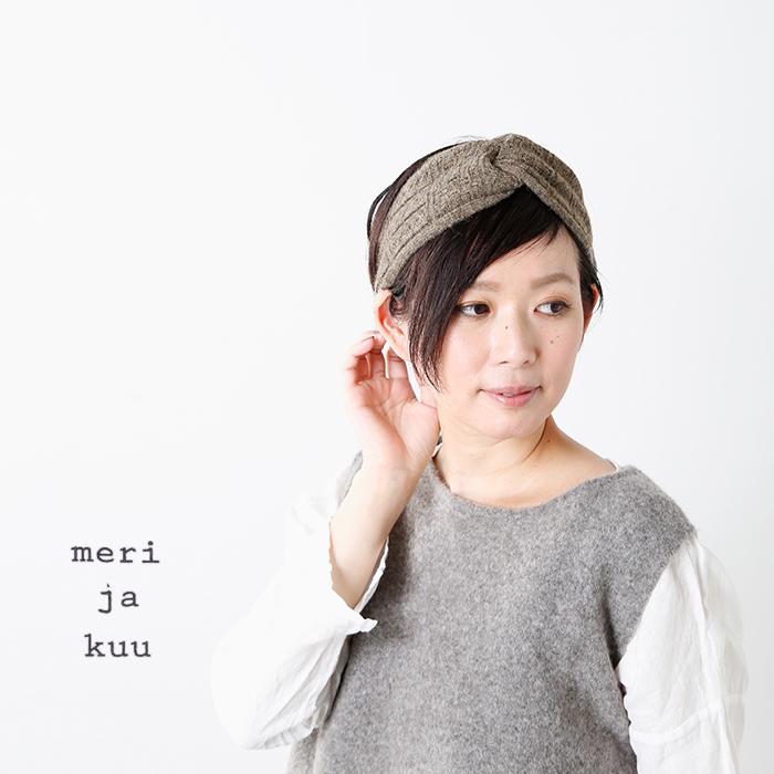 """merijakuu(メリヤクー)リバーシブルヘアバンド""""日向の島""""mj-17410"""