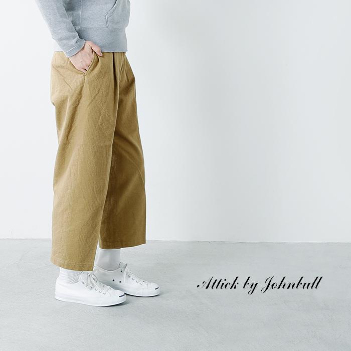 Attick by Johnbull(アティック バイ ジョンブル)メロンクロスワイドパンツ v1050