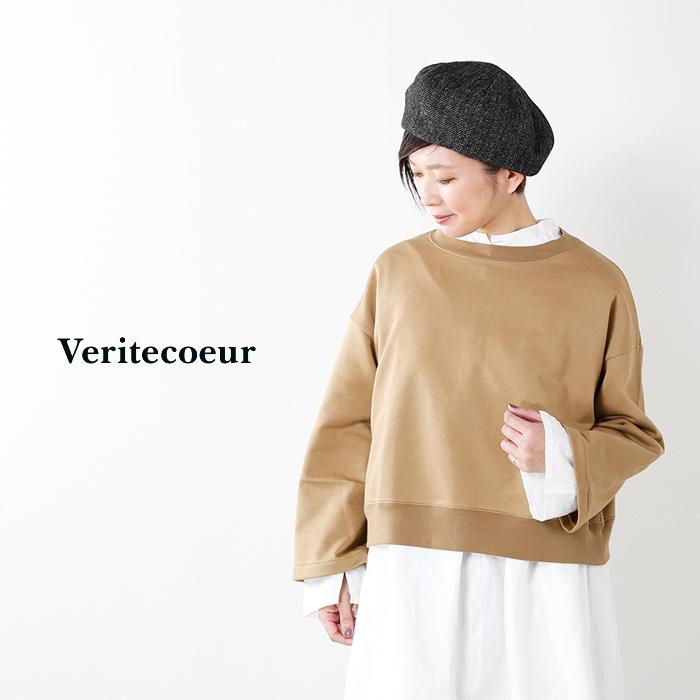 Veritecoeur(ヴェリテクール)コットンクロスループジャージロングスリーブプルオーバーvcc-311