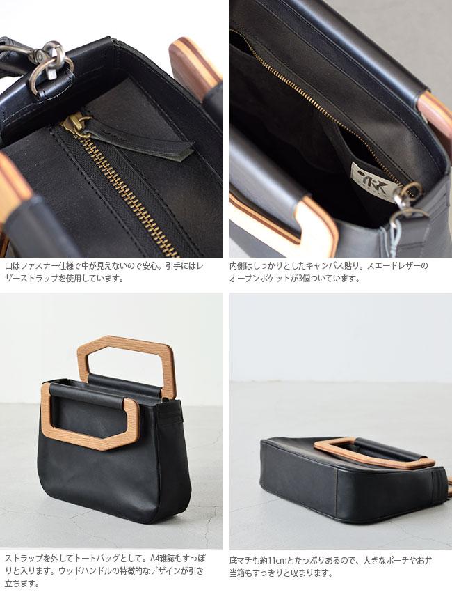 """Yuruku(ユルク)2Way ミドルメトリーバッグ """"metry bag M""""  ymk-015"""