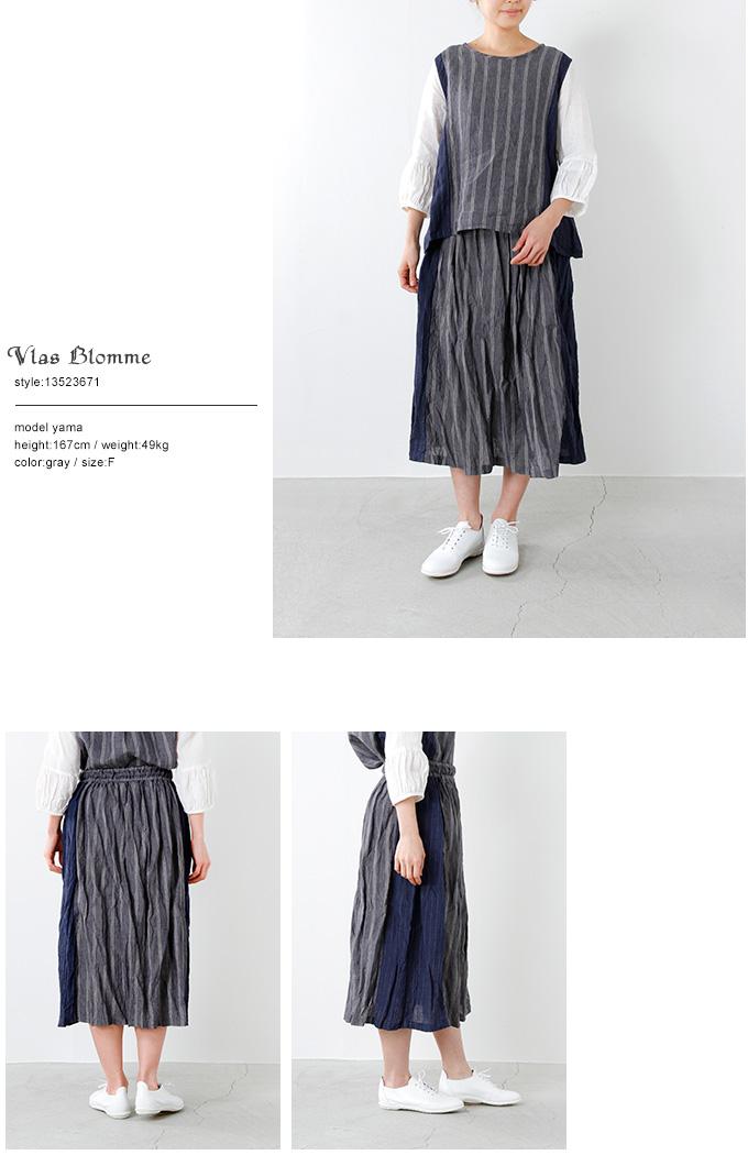 Vlas Blomme(ヴラスブラム・ブラスブラム)コルトレイクリネンクラシックストライプ切替スカート 13523671