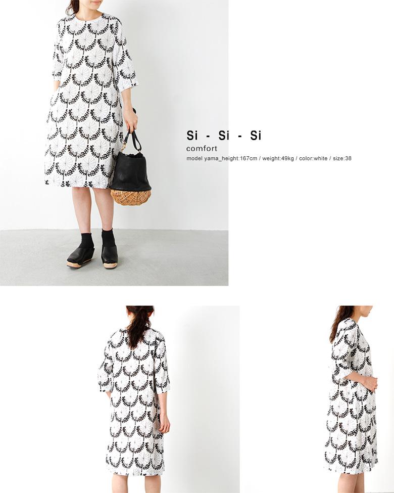 Si-Si-Si(スースースー)リネンフラワープリントワンピース 17-s0200