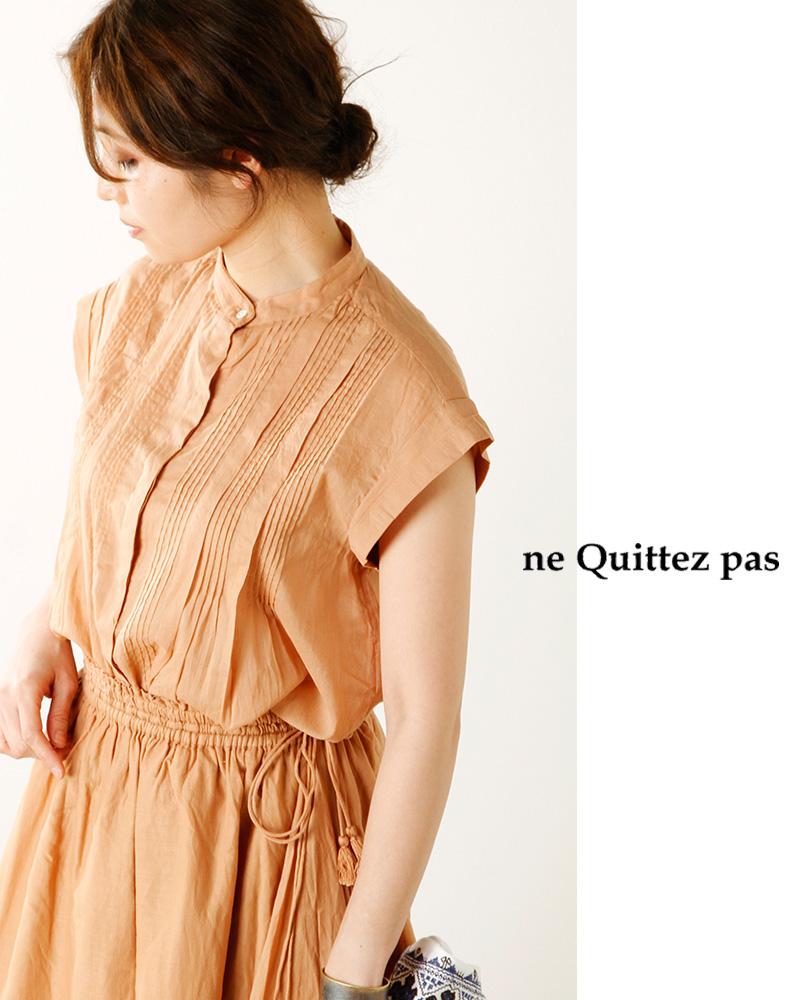 ne Quittez pas(ヌキテパ)ふんわりピンタックコットンショートスリーブブラウス 171n-w026
