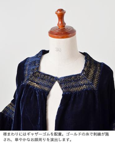neQuittezpas(ヌキテパ)刺繍フレアスリーブジャケット172n-w114