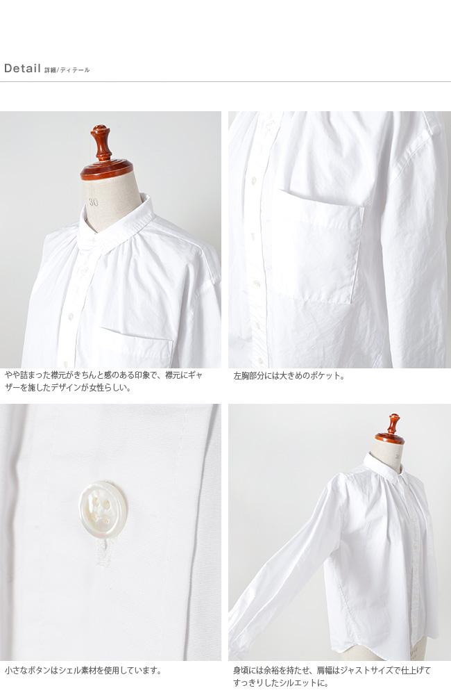 SHORT CUT FOR MARKS(ショートカットフォーマークス)イタリアトーマスメイソンコットン タックカラーボックスシャツ