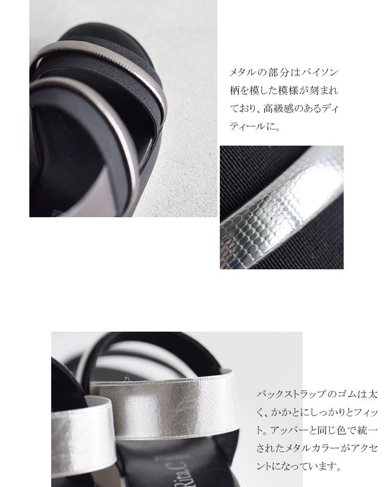 rita-c(リタ)aranciato別注メタリックラインエラスティックサンダル7s6112000