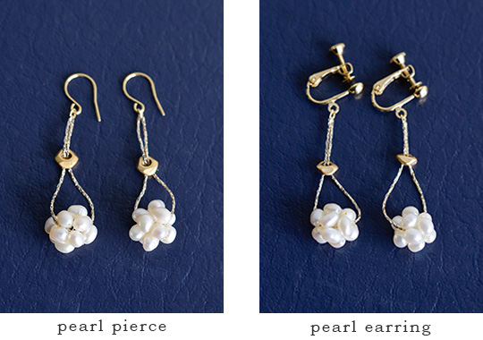 """Joli&Micare(ジョリー&ミカーレ)ニットパールピアス """"Knitted Pearl pierce"""" knp0203"""