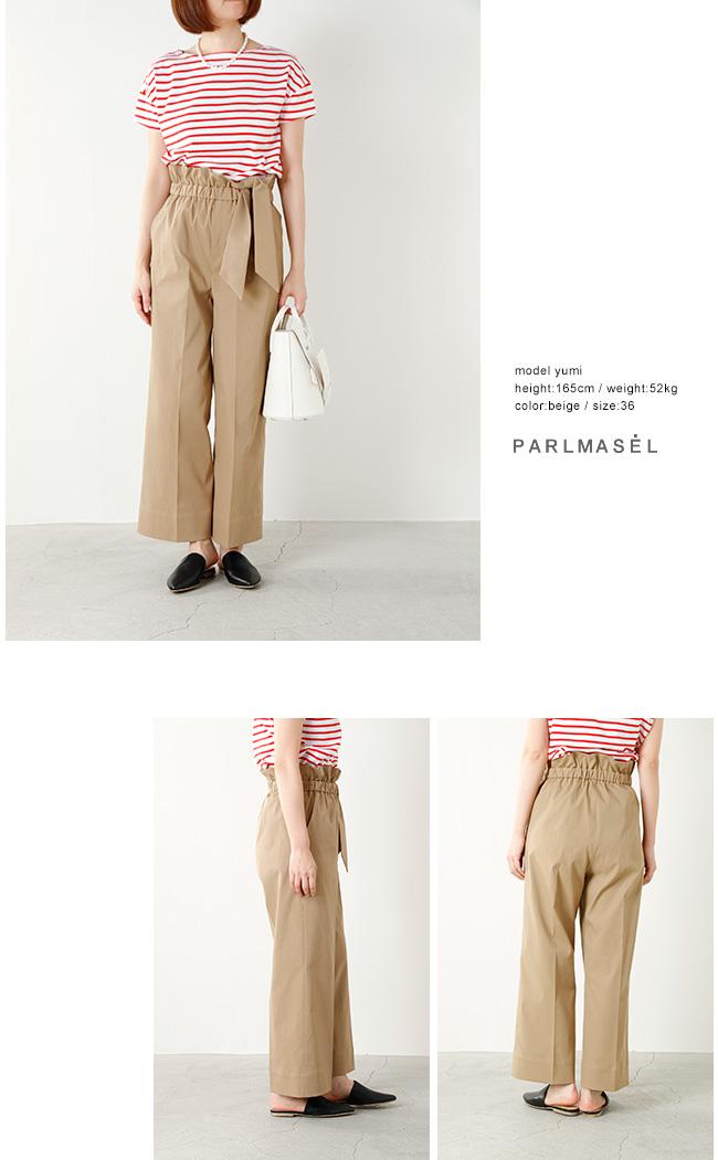 PARLMASEL(パールマシェール)ハイウエストウォッシャブルワイドパンツ l-9892