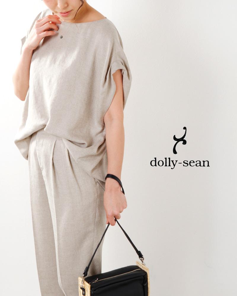 dolly-sean(ドリーシーン)ハンドウォッシャブルワイドドルマンプルオーバーブラウス m-8606