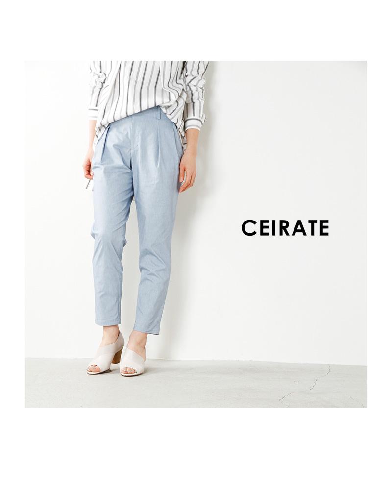 CEIRATE(セラッテ)ウォッシャブルフロントタックテーパードパンツ q-0723