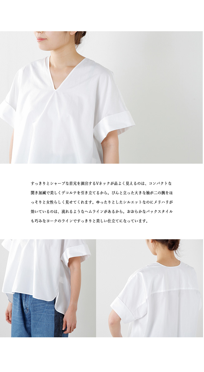 08sircus(サーカス)スーピマコットンブロードワイドスリーブシャツ s17sl-ts12