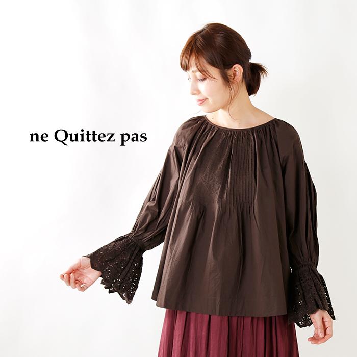 ne Quittez pas(ヌキテパ)コットンファインローンピンタックブラウス 010182286o
