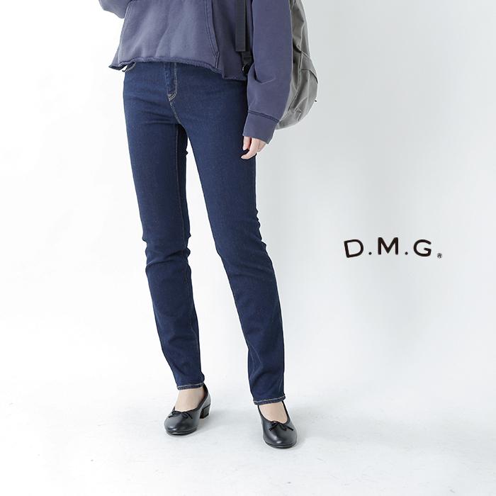 D.M.G(ドミンゴ)5Pスキニーフィットデニム 13-884d