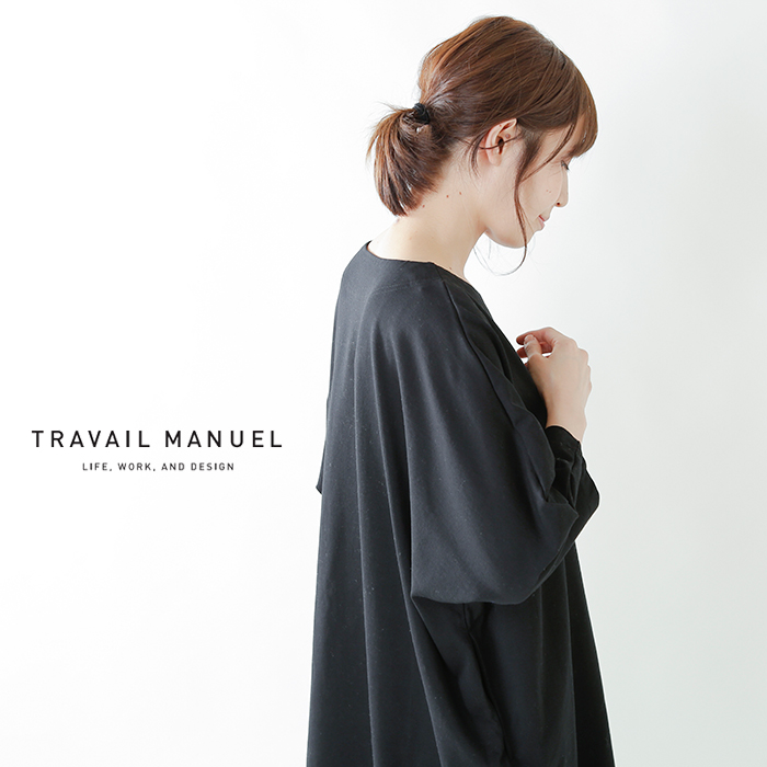 TRAVAIL MANUEL(トラバイユマニュアル)aranciato別注 度詰め天竺コクーンワンピース 281010-14000