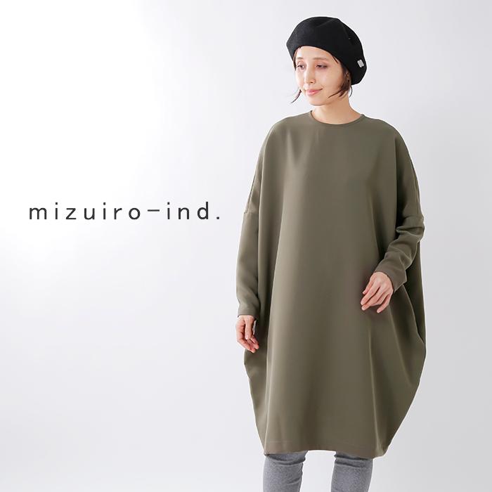 mizuiro-ind(ミズイロインド)クルーネックワイドワンピース 3-25703081