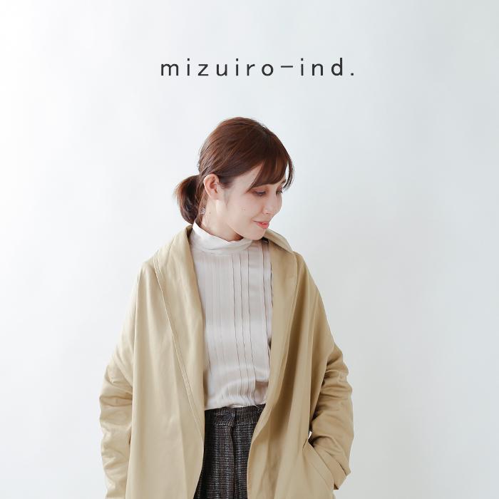 mizuiro-ind(ミズイロインド)コットンショールカラードレープロングカーディガン 3-277777