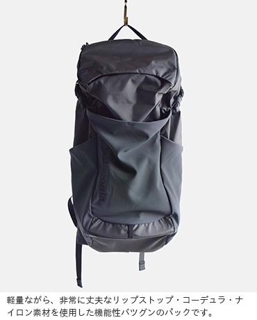 """patagonia(パタゴニア)ナイン・トレイルズ・パック20L""""Nine Trails Pack 20L"""" 48421"""
