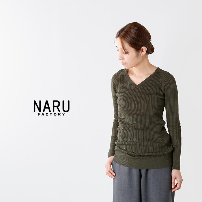 NARU(ナル)ランダムリブラグランスリーブ Vネックコットンニット 623600