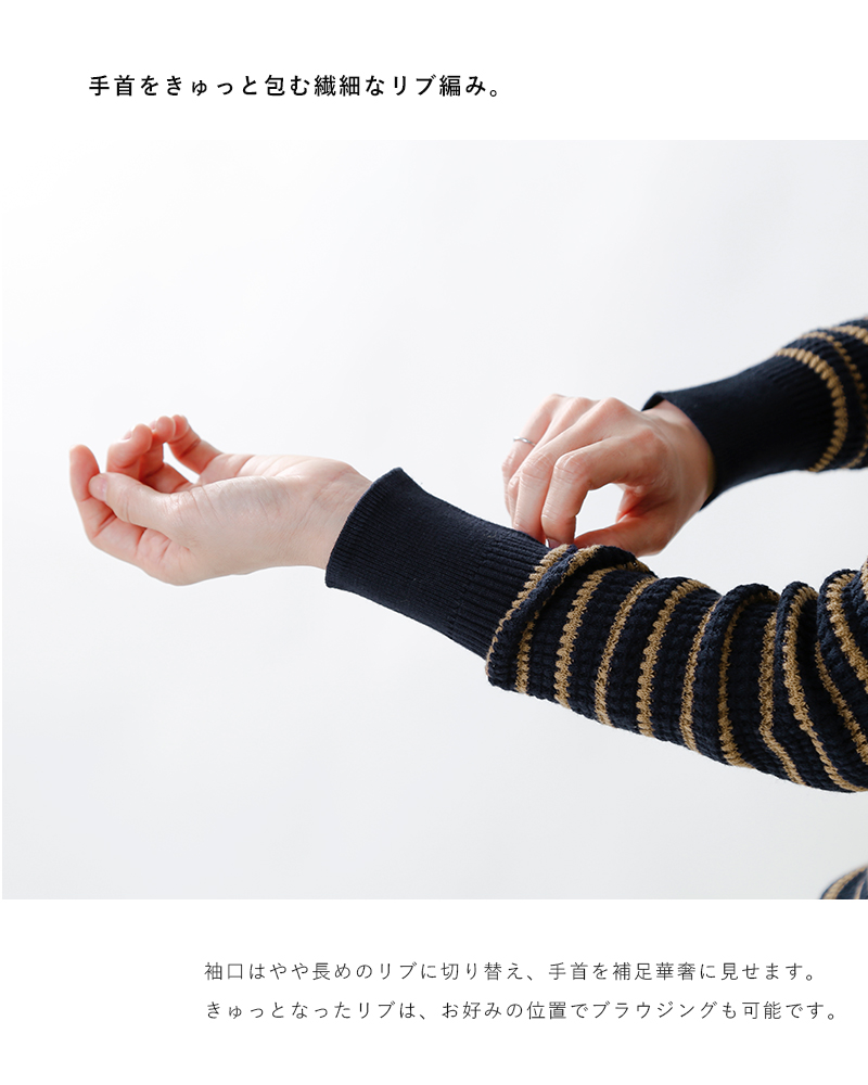mao made(マオメイド)ワッフル編みタートルコットンニットプルオーバー 631102