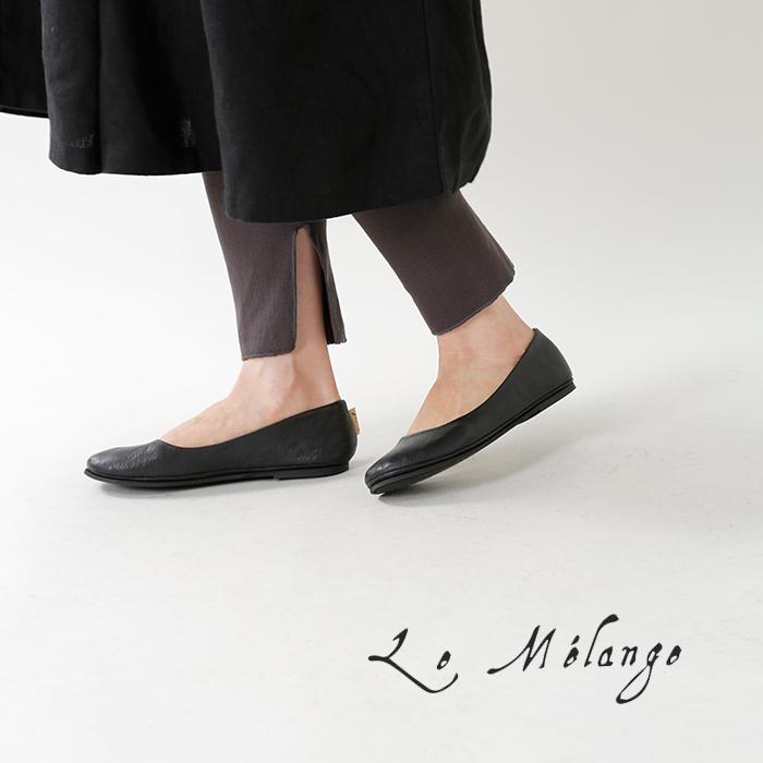 Le Melange(ル・メランジュ)ワッフルコットンストレッチレギンス 6841501