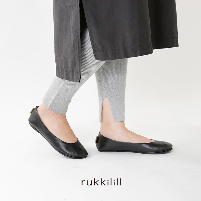 rukkilill(ルッキリル)スリットリブレギンス 75-01-cu-001-18-2