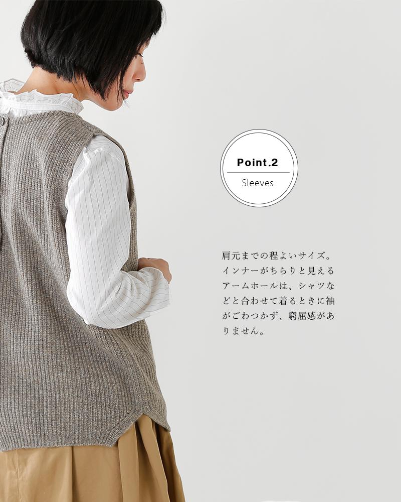 maomade(マオメイド)2wayウールニットベスト 831160