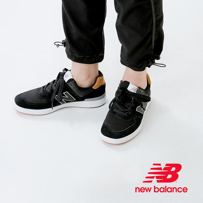 クーポン対象】new balance(ニューバランス)スケ