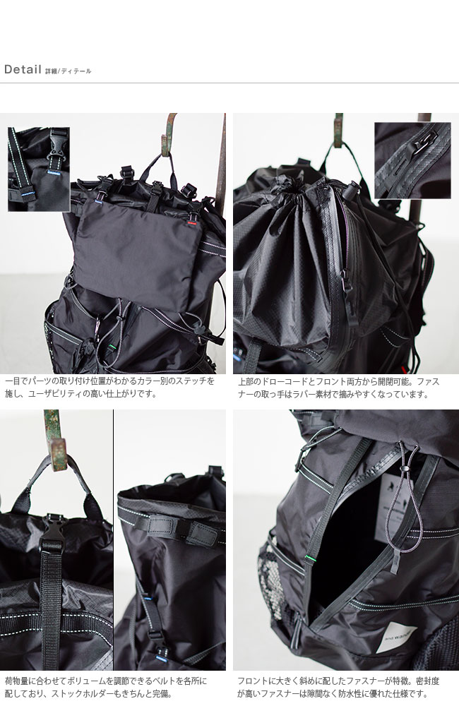 """and wander(アンドワンダー)コーデュラナイロン防水バックパック40L""""40L backpack"""" aw-aa911"""
