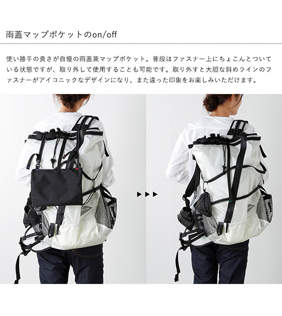 """155459a38c29 ... and wander(アンドワンダー)コーデュラナイロン防水バックパック40L""""40L backpack"""" ..."""