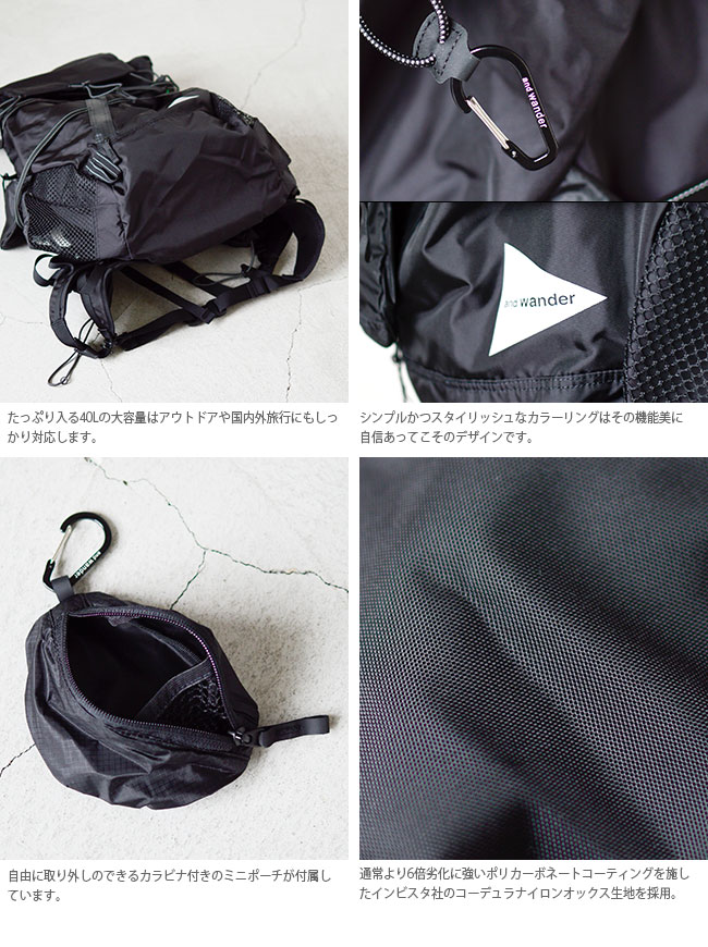 """d86c7a29be06 ... and wander(アンドワンダー)コーデュラナイロン防水バックパック40L""""40L backpack"""""""